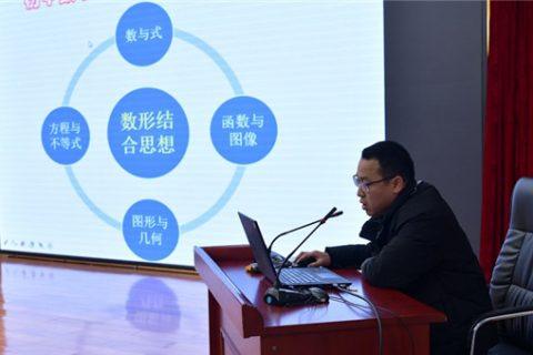 四川师大附中外国语学校开展2020年教改科研月之教研组长主题论坛活动